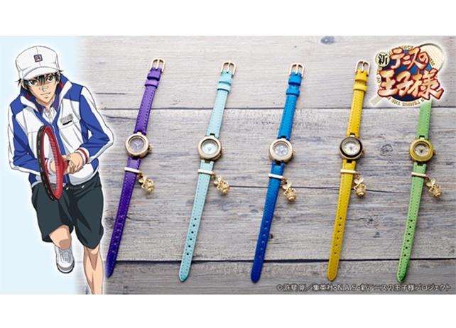 『新テニスの王子様』から着せ替え可能な大人向け腕時計が登場