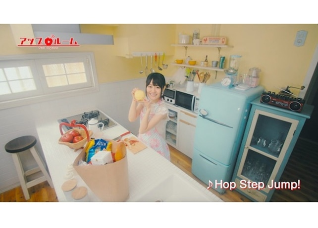 小倉唯3rdアルバムより、「Hop Step Jump!」の視聴動画公開