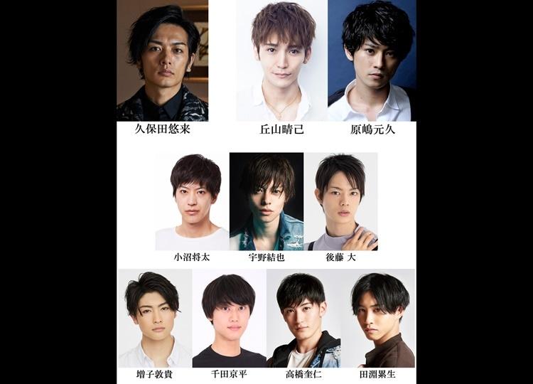 舞台『仮面ライダー斬月』出演者情報第2弾が発表