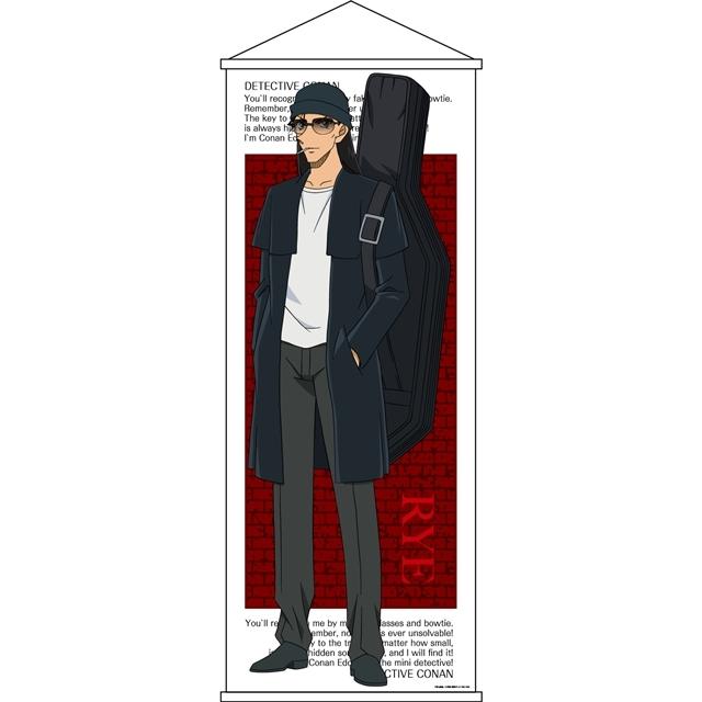 名探偵コナン-5