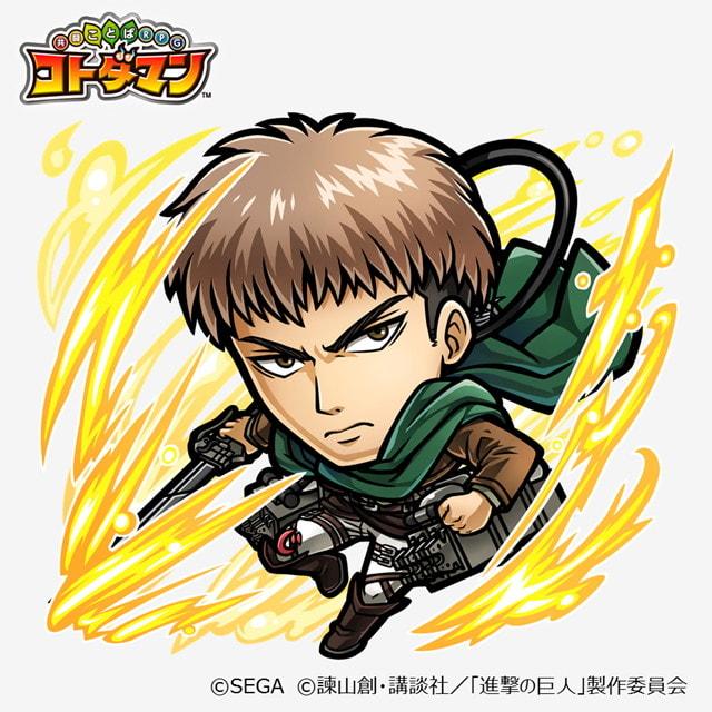 共闘ことばRPG コトダマン-21