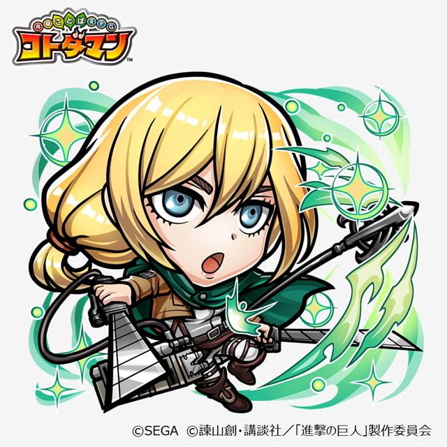 共闘ことばRPG コトダマン-17