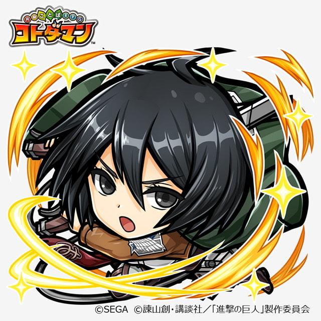 共闘ことばRPG コトダマン-9