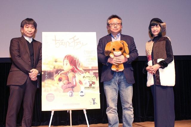 ▲(左から)映像研究家の叶精二さん、中村誠監督、プランニングプロデューサーの手塚るみ子さん