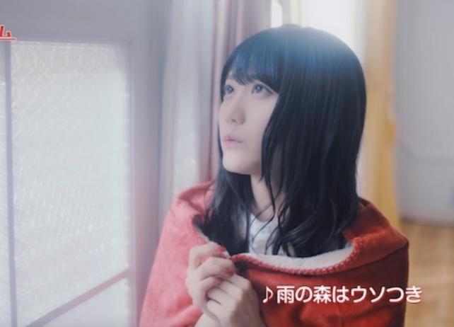小倉唯の3rdアルバム視聴Movie第3弾公開&LINE LIVEバレンタイン特番配信が決定!