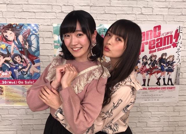 前島亜美&上坂すみれ出演『バンドリ!TV LIVE』第4回より公式レポート到着