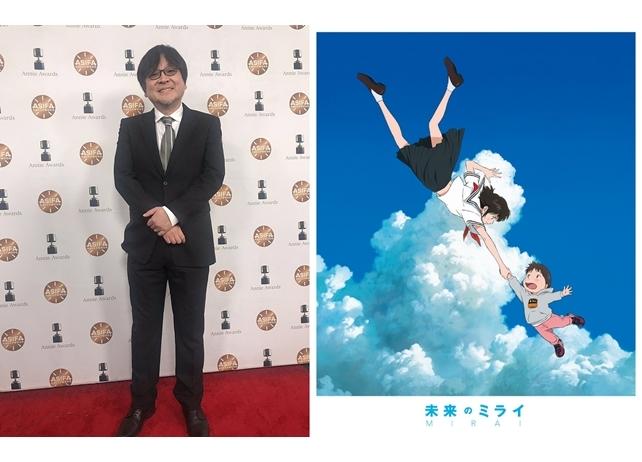 『未来のミライ』が、第46回アニー賞の長編インディペンデント作品賞を受賞!
