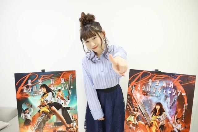 浅川梨奈:映画『血まみれスケバンチェーンソーRED』インタビュー | アニメイトタイムズ