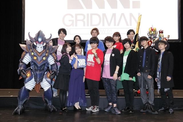 『SSSS.GRIDMAN(グリッドマン)』初のライブイベントに、広瀬裕也さん・緑川光さん・鈴村健一さんら声優大集合! イベント第二弾も開催決定-1