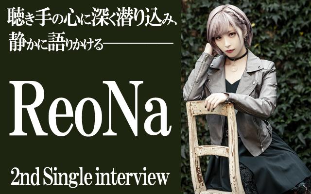 ReoNa-1