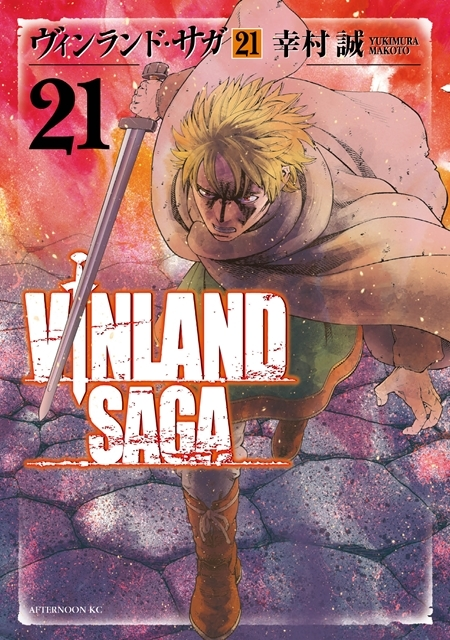 『ヴィンランド・サガ』出演声優に石上静香さん・上村祐翔さん・松田健一郎さん決定!3人からのコメントも到着-19