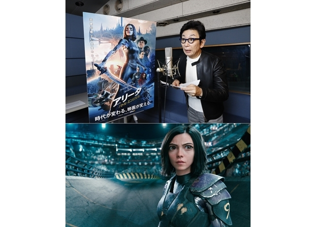 『アリータ:バトル・エンジェル』古舘伊知郎が実況アナウンサーの日本語吹替え版声優に決定