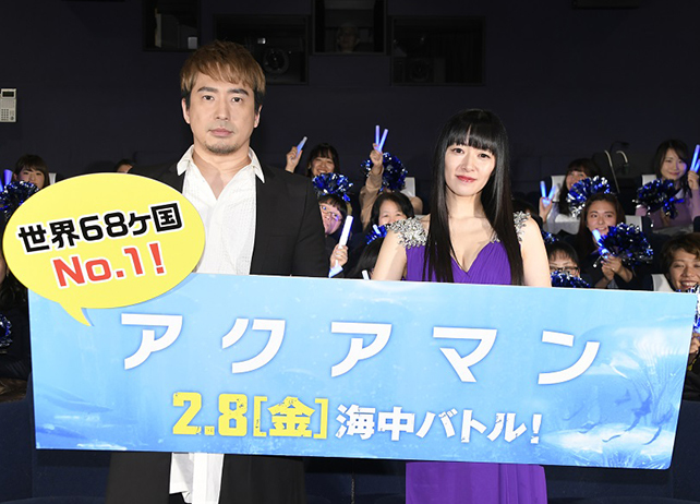 声優・安元洋貴、田中理恵登壇『アクアマン』応援試写会公式レポ