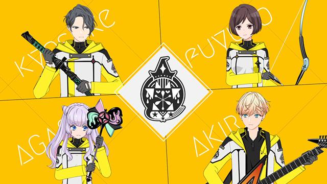 新作スマホゲーム『星鳴エコーズ』より、前野智昭さん、斉藤壮馬さんらがCVを務める第16学生塔破隊「モノケロス」のキャラクターPVが公開!-2