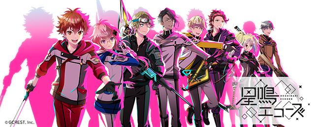 新作スマホゲーム『星鳴エコーズ』より、前野智昭さん、斉藤壮馬さんらがCVを務める第16学生塔破隊「モノケロス」のキャラクターPVが公開!-9