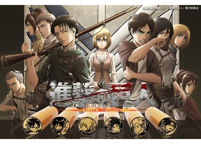TVアニメ『進撃の巨人』の痛印が、本日2月7日より販売スタート!