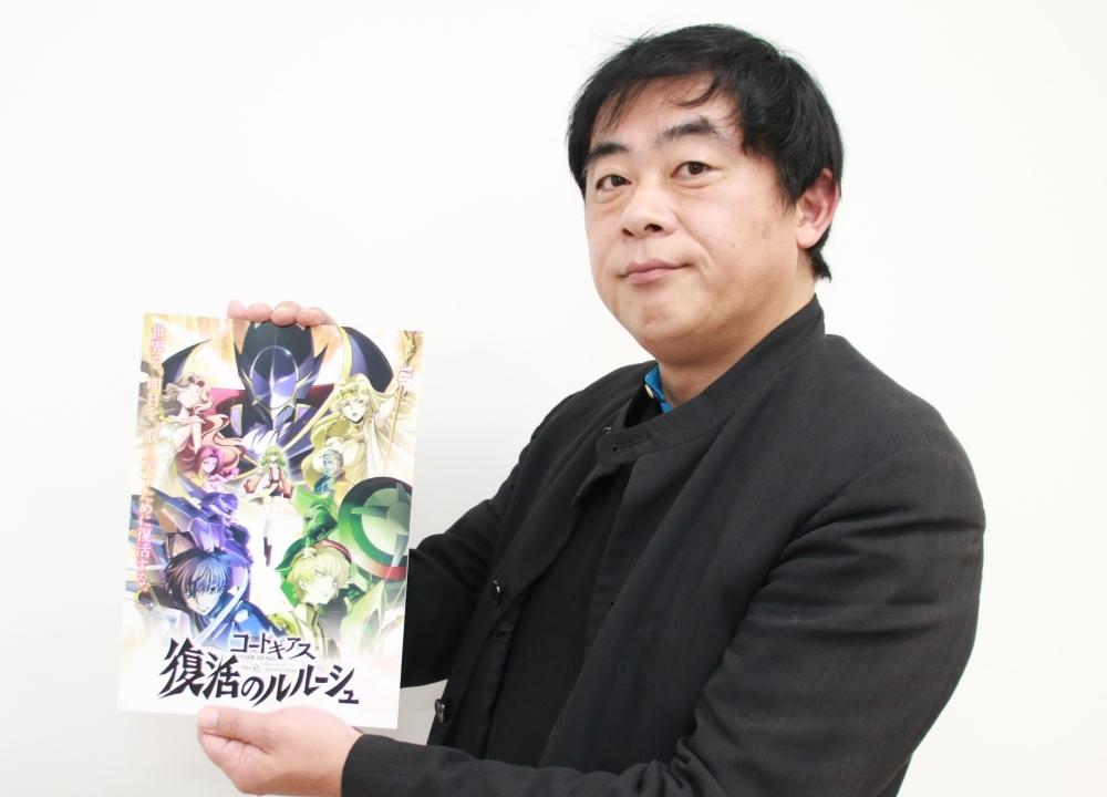 映画『コードギアス 復活のルルーシュ』谷口悟朗監督インタビュー後編