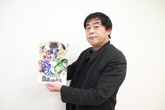 『コードギアス 復活のルルーシュ』谷口悟朗監督インタビュー後編 |今後の『コードギアス』はどうなる!?