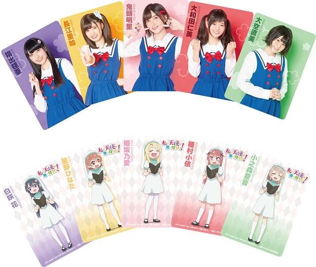 封入特典(キャラクターカード)画像 キャストとキャラ絵が表裏になっています