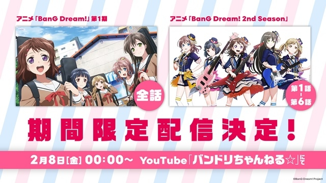 BanG Dream!-1
