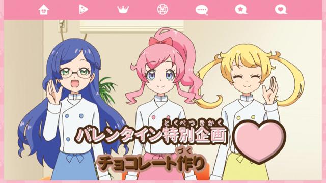 『キラッとプリ☆チャン』アニメ第43話 先行カット・あらすじ到着