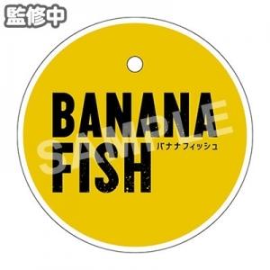BANANA FISH-7