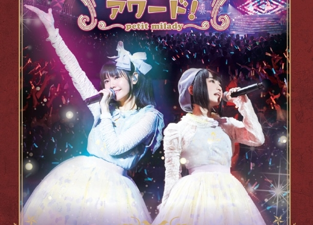 プチミレのBD「弾けろ!プチパリ・ミュージックアワード!」より、ダイジェスト映像公開!