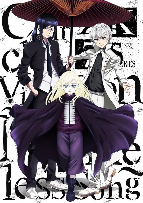 劇場アニメーション『K SEVEN STORIES BOX SIDE:TWO』Blu-ray&DVDで5月29日発売決定! 大阪で『K』謎解きイベントの追加開催も-4