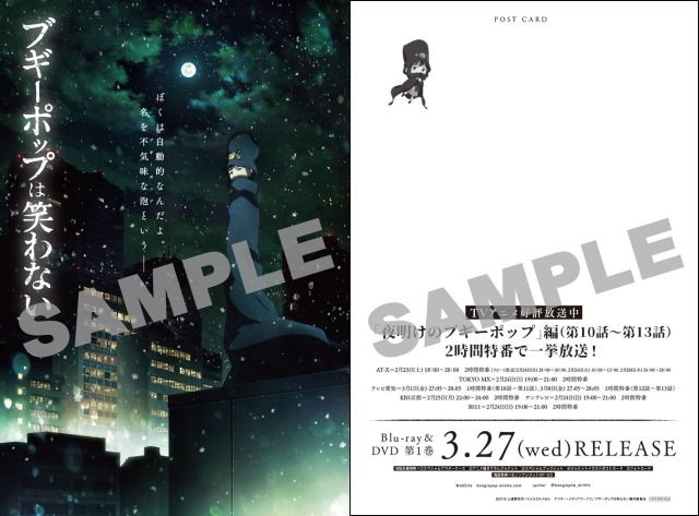 『KING OF PRISM -Shiny Seven Stars-』劇場編集版の入場者特典が決定! メッセージ入り色紙風ミニカードなどが数量限定で配布-10