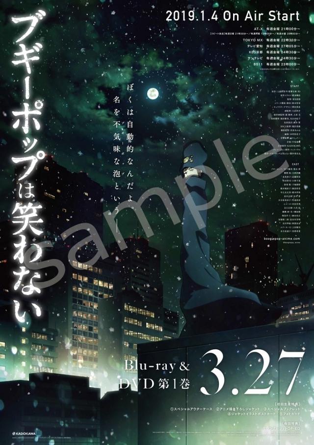 『KING OF PRISM -Shiny Seven Stars-』劇場編集版の入場者特典が決定! メッセージ入り色紙風ミニカードなどが数量限定で配布-11