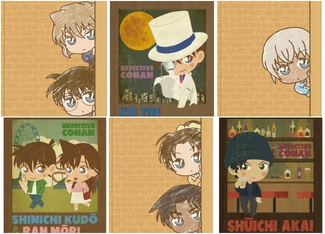 『名探偵コナン』よりコナン・安室ら可愛いキャラクターのイラストが描かれた新グッズが登場!