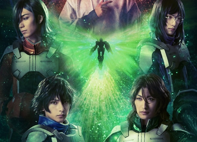 舞台『機動戦士ガンダム00』のBD&DVDが発売決定