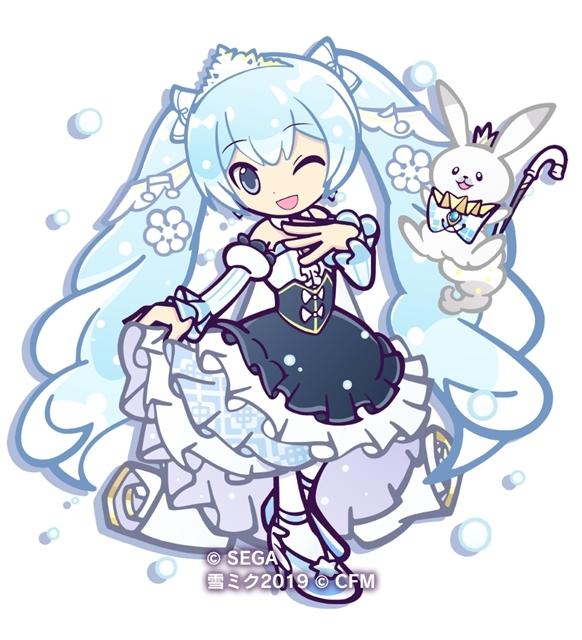 『ぷよぷよ!!クエスト』×『SNOW MIKU』コラボイベント開催日は2月20日に決定! 「ぷよクエ」チーム描きおろしのコラボキャラクターを全公開-2