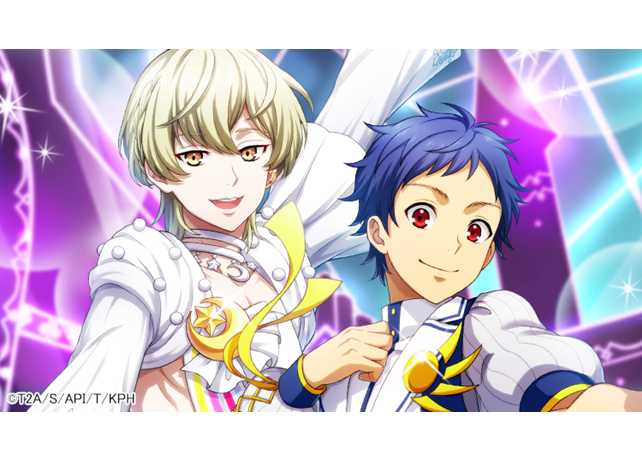 『キンプリラッシュ』蒼井翔太が歌う「gift -Louis ver.-」ゲーム内で2月15日リリース!