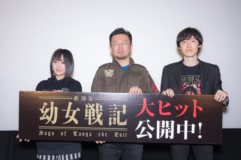 『劇場版 幼女戦記』声優・悠木碧ら登壇の初日舞台挨拶レポート