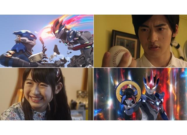 『劇場版ウルトラマンR/B セレクト!絆のクリスタル』主題歌収録のPV公開!