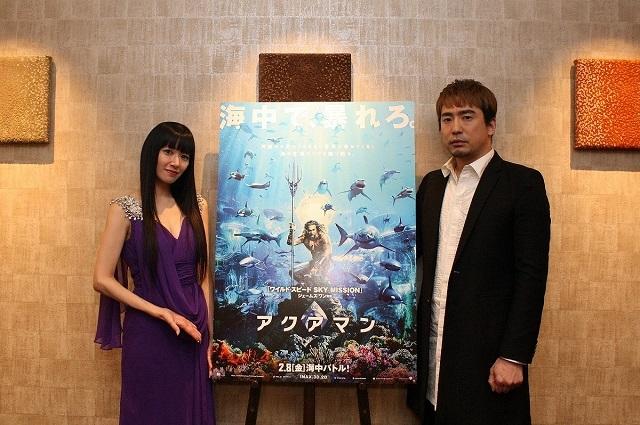 『アクアマン』吹き替え声優・安元洋貴さん&田中理恵さんインタビュー!