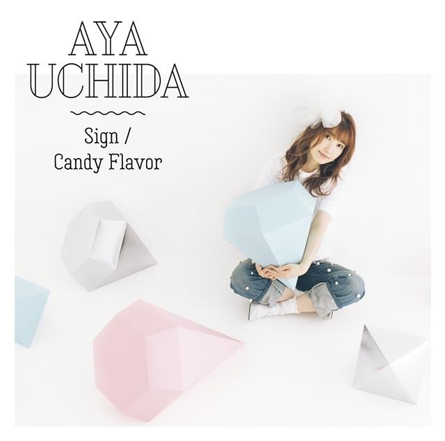 声優・内田彩さんの3rdシングルより、「Sign」(『五等分の花嫁』EDテーマ)と「Candy Flavor」のMV公開! ジャケ写、新アー写も解禁-3