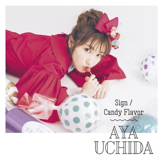 声優・内田彩さんの3rdシングルより、「Sign」(『五等分の花嫁』EDテーマ)と「Candy Flavor」のMV公開! ジャケ写、新アー写も解禁-4