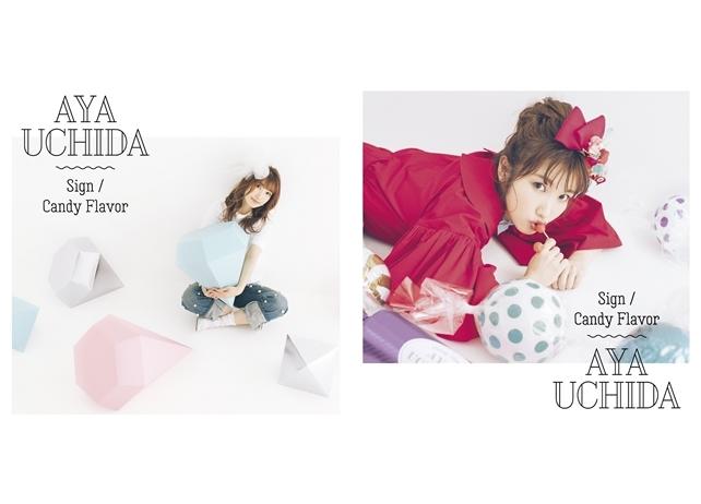 内田彩の3rdシングル「Sign/Candy Flavor」よりMV公開!