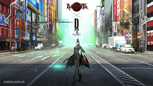 『BAYONETTA(ベヨネッタ)』×『D×2 真・女神転生 リベレーション』コラボがスタート! 事前登録20,000件突破!★4「ベヨネッタ」を全ユーザーにプレゼント-1