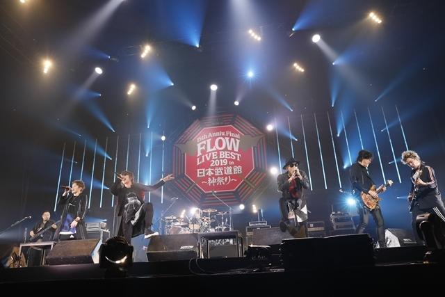 "「FLOWはみんなでライブを作り続けてるバンドです!」 ライブ神曲一挙披露 盟友・GRANRODEOも駆け付けた日本武道館""神祭り""公演-10"