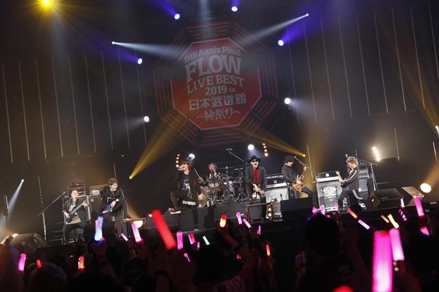 "「FLOWはみんなでライブを作り続けてるバンドです!」 ライブ神曲一挙披露 盟友・GRANRODEOも駆け付けた日本武道館""神祭り""公演-11"