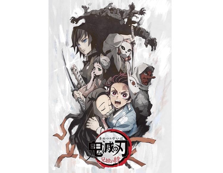 春アニメ『鬼滅の刃』1~5話で構成された特別上映版が限定公開