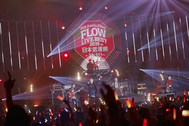 "「FLOWはみんなでライブを作り続けてるバンドです!」 ライブ神曲一挙披露 盟友・GRANRODEOも駆け付けた日本武道館""神祭り""公演-12"
