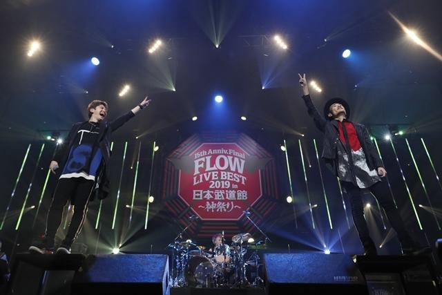 "「FLOWはみんなでライブを作り続けてるバンドです!」 ライブ神曲一挙披露 盟友・GRANRODEOも駆け付けた日本武道館""神祭り""公演-14"