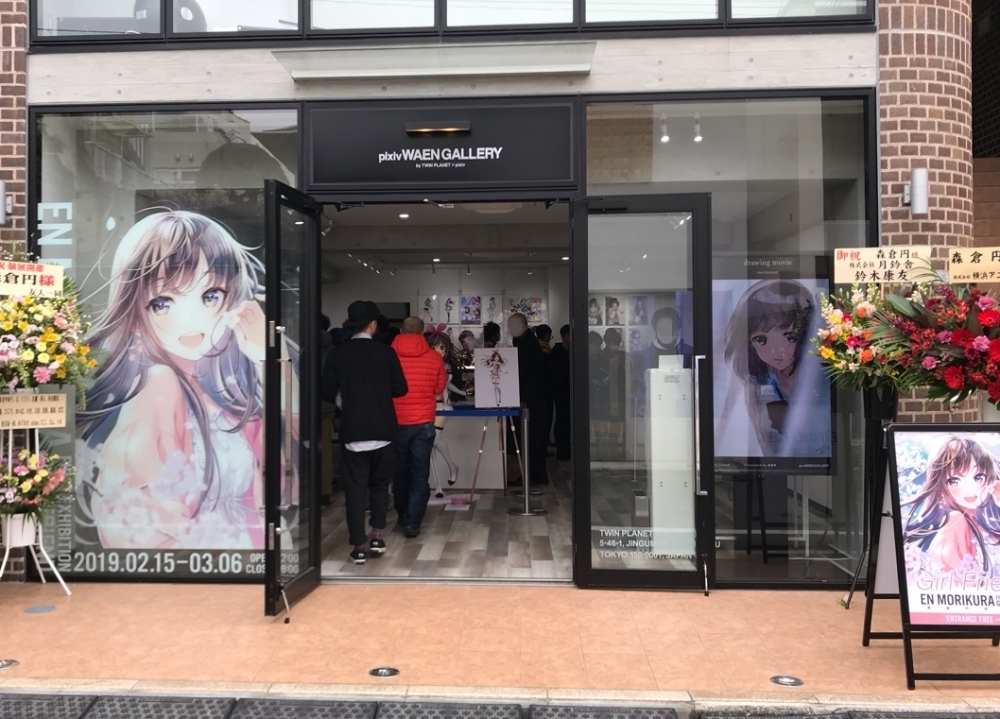 森倉円さん初個展『Girl Friend』をレポート