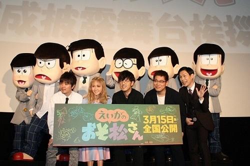 櫻井孝宏さん、藤田陽一監督らが喜びを語った劇場版『えいがのおそ松さん』完成披露舞台挨拶レポート!