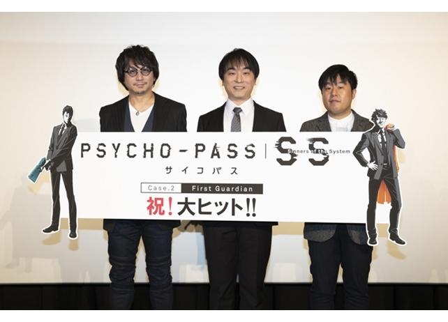 『PSYCHO-PASS サイコパス Sinners of the System』Case.2初日舞台挨拶の公式レポ到着