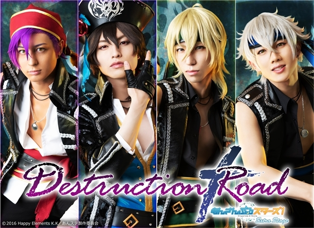 UNDEADメインで最新作『あんさんぶるスターズ!エクストラ・ステージ』~Destruction × Road~が、2019年8月~9月上演決定!-1
